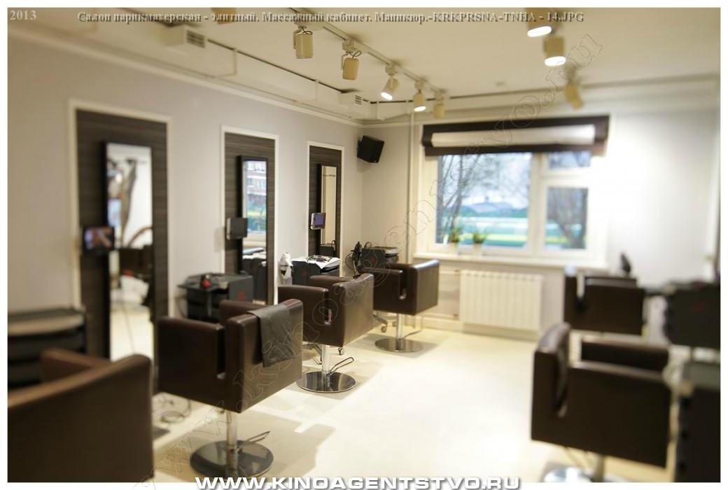 элита парикмахерский салон г саратов фото работ